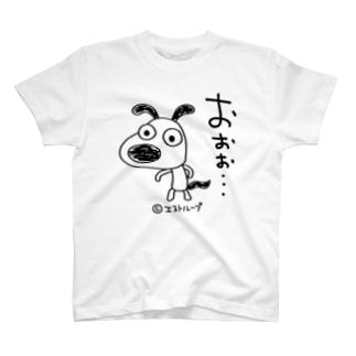 犬のバウピー おおぉT T-shirts