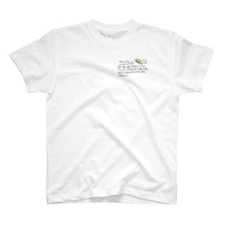 野菜アイスプラントの説明 T-shirts