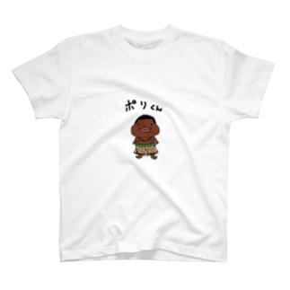 ポリくん T-shirts