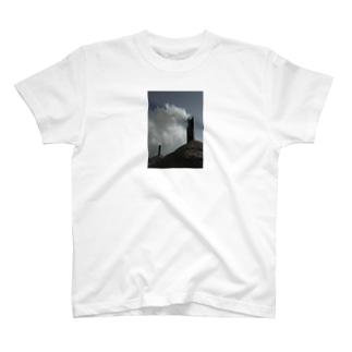 昔、火事になりかけたくん炭作り T-shirts