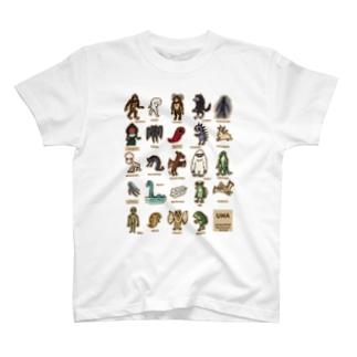 ちょっとゆるいUMA図鑑 (カラーパターン1) T-shirts