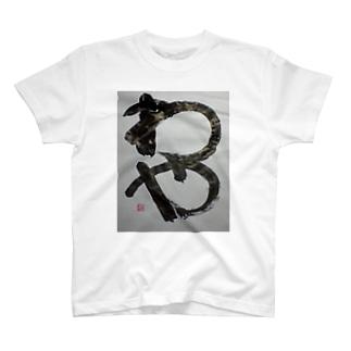 わや T-shirts