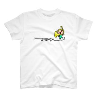 ホルンさんひかえめ T-shirts
