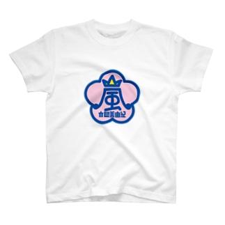 パ紋No.2654 木島 T-shirts