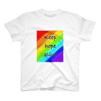 Freeeeedomのkeep hope alive (希望を持って生きる) T-shirts