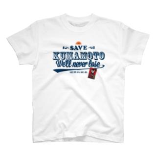 熊本支援 パチもん T-shirts