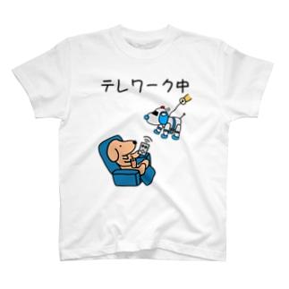 のびる亭のテレワーク中 T-shirts