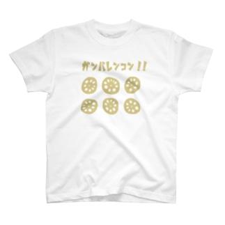 Koma-nyan3のガンバレンコン!! T-shirts