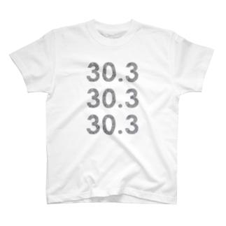 1 SAI T-shirts