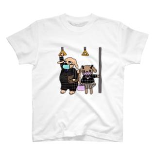 通勤通学 T-shirts