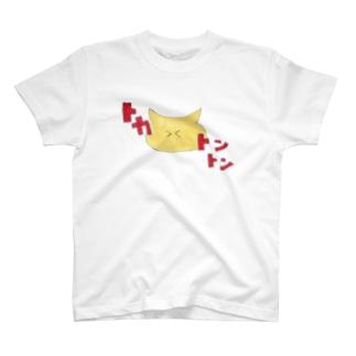 とかにゃんにゃん T-shirts