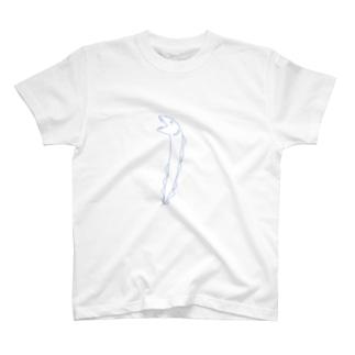 たぶんこれから食べられるウツボ T-shirts