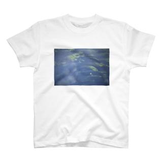 green-1 T-shirts