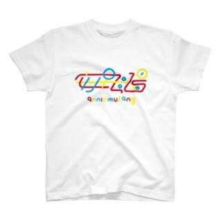 安捏母湯 / やめてや T-shirts