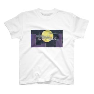 natane24の真夜中 T-shirts