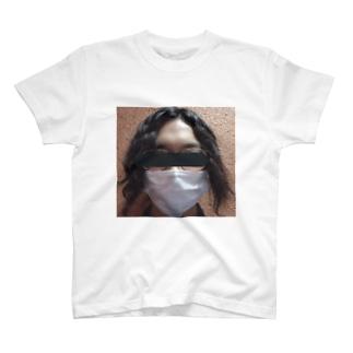 職質受けたことある人 T-shirts