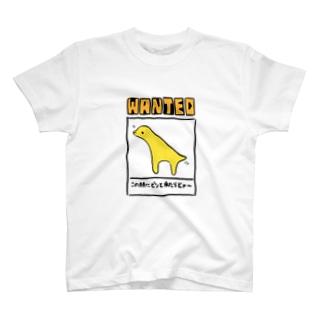 地上イルカ(マイルド) T-shirts