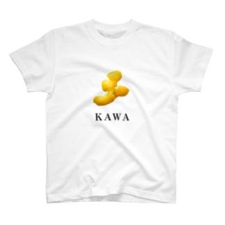 曽我農園のみかんの皮 文字入り T-shirts