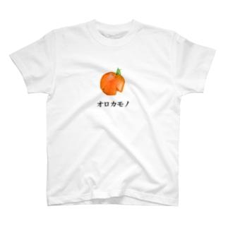 オロカモノ T-shirts