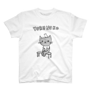 hashi96のゆるねこくん6 T-shirts