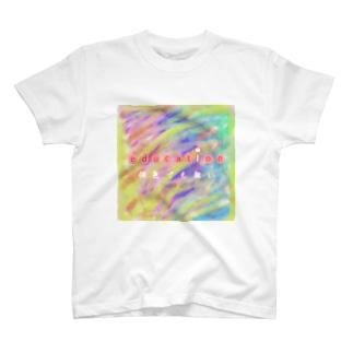 【Z世代】朱交わってもあかくならない。-education- T-shirts