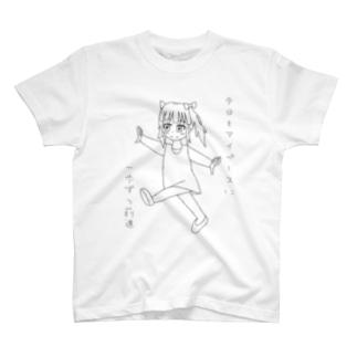 市川雄汰(Yuta Ichikawa)のマイペースなハルちゃん T-shirts