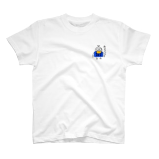 水色プリントのブロックロボット・うーたーまん T-shirts