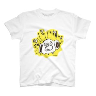 ほえるいぬ T-shirts