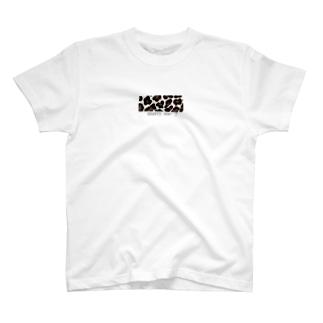 chankanaofficialの、 T-shirts