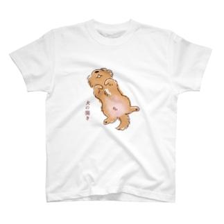 こぐま犬の開きポーズ T-shirts