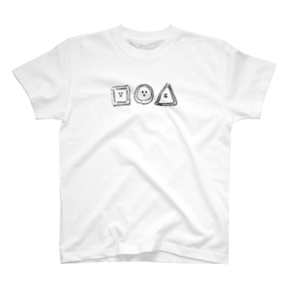 さんかくまるしかく T-shirts