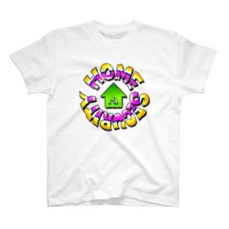 ホームセキュリティ T-shirts