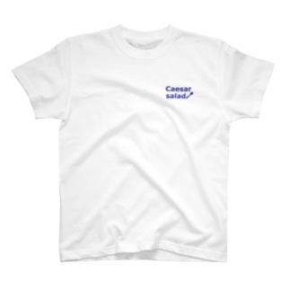 シーザーサラダ T-shirts