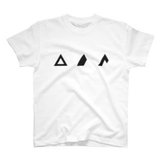 Short Air T-Shirt T-shirts