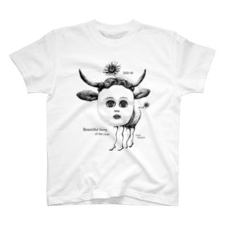 美しい牛の妖精 T-shirts