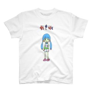 かき氷の女の子 T-shirts