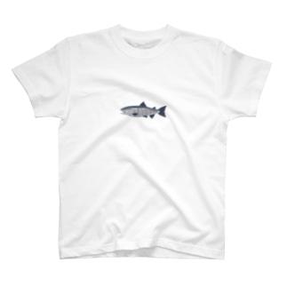鮭です T-Shirt