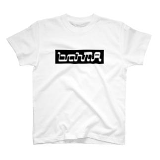 kuro brahma T-shirts
