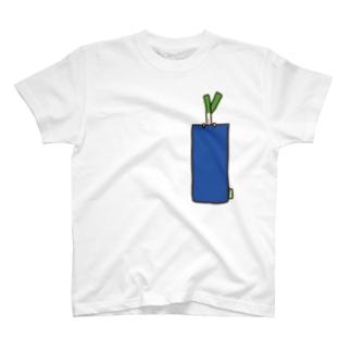 ポケットにおねぎ。 T-shirts