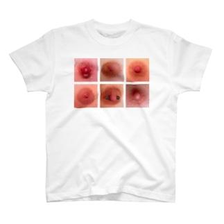 乳首博士!www T-shirts