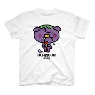 オチンブルー落としちゃった T-shirts