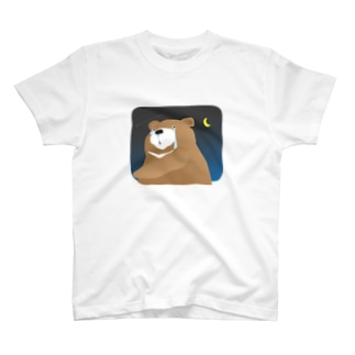 Cry T-shirts