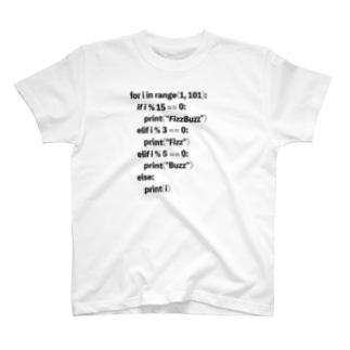 Fizz Buzz T-shirts