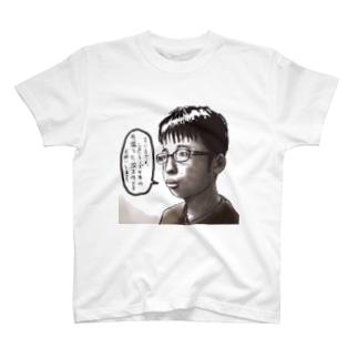 f0277の3色チーズ牛丼 T-shirts