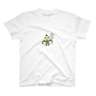 入月裕美子の森ガールよねじ 100歳。 T-shirts