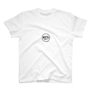 グリホ41% T-shirts