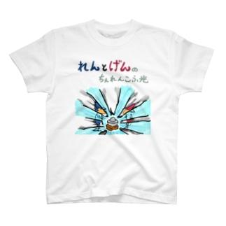 からばく社のれんとげん(チェレンコフ光) T-shirts