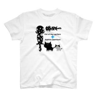 ねこのかおのねことおおさんしょさん T-shirts