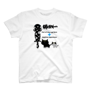 tsumiのねこのかおのねことおおさんしょさん T-shirts