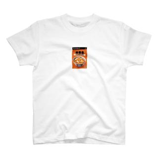 甲虫王者ヤーマンの吉野家 T-shirts